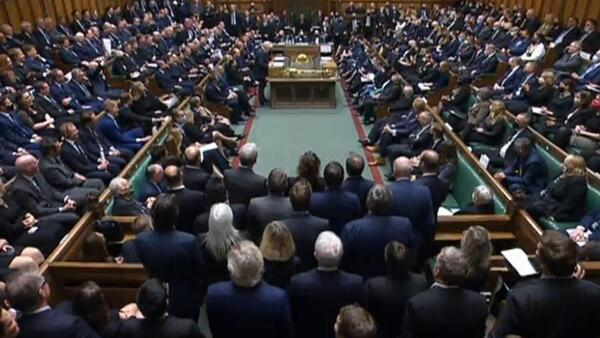 © House Of Commons